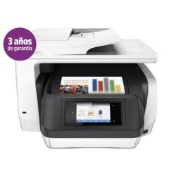 EQUIPO MULTIFUNCION HP OFFICEJET PRO 8720 37 PPM NEGRO / COLOR COPIADORA ESCANER FAX IMPRESORA TINTA