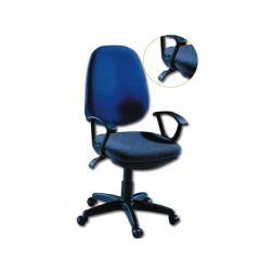 SILLA GIRATORIA Q-CONNECT BASE NYLON NEGRO REGULABLE EN ALTURA 97+10 CM ALTO AZUL 47 CM LARGO 45 CM